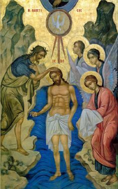 Pure Art teaches you about different art genres with examples and tutorials Religious Images, Religious Icons, Religious Art, Baptism Of Christ, Life Of Christ, Saint Esprit, Beauty In Art, Biblical Art, Byzantine Art