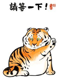 Tiger Illustration, Character Illustration, Cute Drawlings, Cat Drawing, Tiger Drawing For Kids, Cute Tigers, Japanese Cat, Tiger Art, Kawaii Art