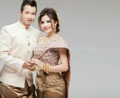Khmer wedding outfit Laos Wedding, Khmer Wedding, Our Wedding, Traditional Wedding, Traditional Outfits, Cambodian Wedding Dress, Thai Style, Wedding Outfits, Wedding Dresses