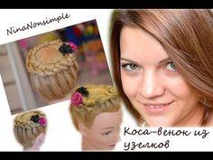 Необычное плетение: коса-венок из узелков/knotted round braid/ Nina Nonsimple - YouTube