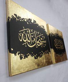 Set of 2 Gold leaf and Black Subhanallah Allahu Akbar Ramadan gift Eid gift Islamic art Nikah gift Islamic wedding gift Arabic art Arabic Calligraphy Art, Arabic Art, Calligraphy Tattoo, Calligraphy Alphabet, Ablution Islam, Wedding Wallpaper, Art Arabe, Ramadan Decoration, Ramadan Gifts