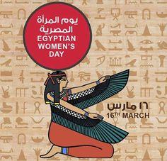 """من موقع عراقي : """"قومي المرأة"""" يهنئ المرأة المصرية بيوم عيدها - http://iraqi-website.com/%d8%a7%d9%84%d9%85%d8%b1%d8%a3%d8%a9/%d9%85%d9%86-%d9%85%d9%88%d9%82%d8%b9-%d8%b9%d8%b1%d8%a7%d9%82%d9%8a-%d9%82%d9%88%d9%85%d9%8a-%d8%a7%d9%84%d9%85%d8%b1%d8%a3%d8%a9-%d9%8a%d9%87%d9%86%d8%a6-%d8%a7%d9%84%d9%85%d8%b1%d8%a3.html"""
