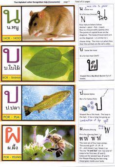 Thai Alphabet 7 Visual Aid to assist memory