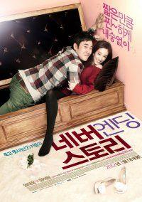 Dating agency cyrano ep 6 epdrama heartstrings