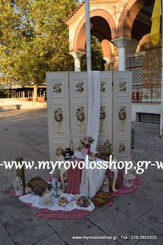 γάμος και βάπτιση άγιος Ιωάννης Ρέντης, vintage διακόσμηση, σάπιο μήλο, δαντέλα