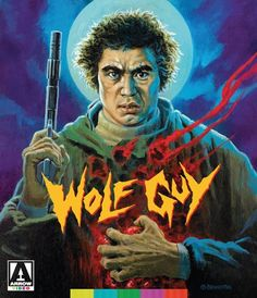 Screenings in the Bay: Wolf Guy