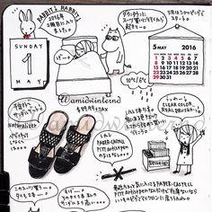 2016-05-01 上半分。クリーンカラーリアルブラッシュの色の名前、日本でも英語表記なのに、モントリオールで見つけたのには何故か全部日本語(カタカナ)で書いてあった。売れねーだろ(笑) + + + #moleskinejp #moleskine #絵日記倶楽部活動記録 #絵日記倶楽部 #RYOskine #モレスキン #MoleskineSketchbook Please consult the webite link for the info about the Enikki Club 絵日記倶楽部.