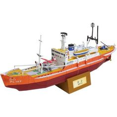 "Canon Creative Park - models of vehicles - Antarctic Observation Ship ""Soya"" Cardboard Toys, Paper Toys, Paper Crafts, Paper Art, Ford Convertible, Papercraft Anime, Rc Boot, Canon Inc, Free Paper Models"