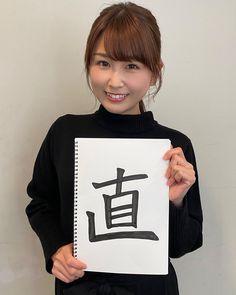 ブログ 福永 美春