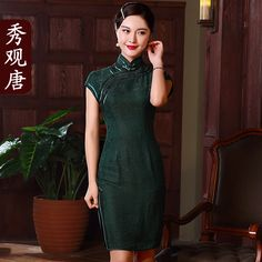 Noble Delicate Silk Cheongsam Qipao Dress - Dark Green - Qipao - Cheongsam - Women