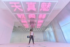 CELEBRATING THE 7TH ANNIVERSARY OF SHANGHAI MUSEUM OF GLASS Display Design, Booth Design, Sign Design, Store Design, Office Design Concepts, Dance Studio Design, Interior Ceiling Design, Architectural Signage, Beer Shop