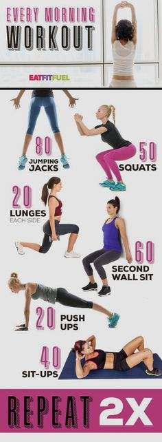 daily fitness workouts #noexcuses