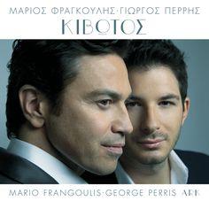 Μάριος Φραγκούλης & Γιώργος Περρής - Κιβωτός [New Single]