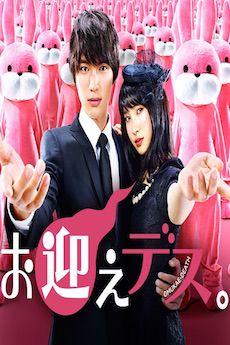 Watch online and Download free Omukae Death - お迎えデス。 - Episode 09 English subtitles - HDFree Japan Drama 2016. Genre: Drama