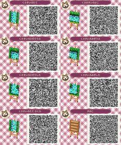 animal crossing qr codes paths brick - Google 검색