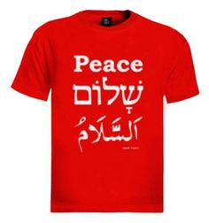 "Shalom, Peace and Salam T-Shirt ""If not now"" Spokane Washington with Rabbi Elizabeth W Goldstein for Salam, Peace, Shalom, Pro-Israel, Pro-Palestinian, Pro-Peace. http://www.pinterest.com/KimberlyBurnham/if-not-now-spokane-washington-jewish-community"