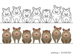 Find Cute Boars Border Set stock images in HD and millions of other royalty-free stock photos, illustrations and vectors in the Shutterstock collection. Year Of The Boar, Cute Pigs, Royalty Free Photos, Sewing Projects, Character Design, Cute Animals, Paper Art, Barn, Drawings