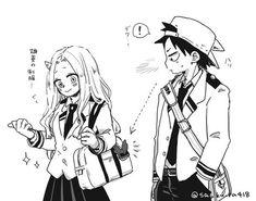 Eri and Kota *-* / Boku no Hero Academia