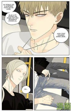 Read 19 Days Chapter 253 - The super cute and funny adventures of a boy and his BFF(best friend forever). You'll find out the names of the main characters after 113 pictures(maybe). Enjoy the manga! Anime Love, 19 Days Manga Español, Haikyuu Yaoi, Cute Gay Couples, Zodiac Star Signs, Magic Kaito, Manhwa Manga, Best Friends Forever, Fujoshi