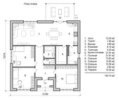 Atrium House, 3 Bedroom Floor Plan, 20 M2, Study Nook, Creative Home, Building Plans, House Plans, Sweet Home, Floor Plans