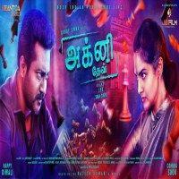 Agni Vs Devi 2019 Tamil Movie Mp3 Songs Download Masstamilan Kuttyweb Mp3 Song Download Mp3 Song Songs