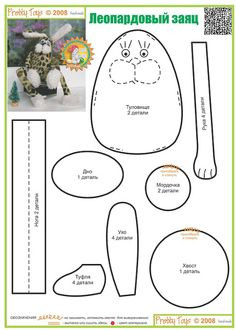 tigres y leones - Patricia Marquez - Веб-альбомы Picasa