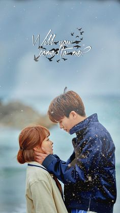 Strong Woman with Park Bo Young and Park Hyung Sik Korean Drama Quotes, Korean Drama Movies, Korean Actors, Korean Dramas, Kdrama, Strong Girls, Strong Women, Strong Woman Do Bong Soon Wallpaper, My Shy Boss