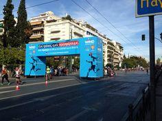 Vas.Sofias street- center of Athens