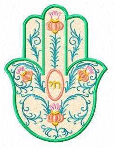 hamsa Designs and lots of them on this board. Hamsa Design, Hand Embroidery Patterns Free, Applique Embroidery Designs, Hamsa Art, Stitch Witchery, Hand Of Fatima, Jewish Art, Tallit, Mandala Painting
