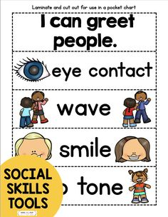 FREE preschool and pre-k and kindergarten printables - free social emotional learning and distance learning tools - elementary school counseling freebies - kids coloring sheets - friendship tools for kids - teach social skills - mindful parenting tools - early intervention tools - kids mental health - kids social anxiety #socialskills #kidsanxiety #socialemotionallearning Social Skills For Kids, Teaching Social Skills, Social Emotional Learning, Social Anxiety, Free Preschool, Preschool Classroom, Elementary School Counseling, Elementary Schools, Kids Coloring
