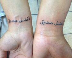 35 Best Arabic Friendship Tattoo images in 2017 | Friend