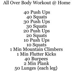 Full Body Workout you can do at Home-I think I could do this pretty quick with no complaints