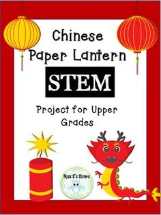 Chinese Paper Lantern STEM Project! Students use the Engineering Design Process to construct a Chinese Paper Lantern that will hold a battery powered tea light! This is a perfect project to incorporate a different culture into students' lives! Students every year think of a new way to design the lantern. This is a great project to get students to think creatively and come up with new ideas!