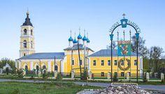 Церковь иконы Казанской Ьожьей  Матери в Лакинске