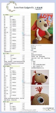 堆糖-美好生活研究所 Crochet Dolls, Crochet Baby, Knit Crochet, Crochet Doily Patterns, Crochet Chart, Bunny Toys, Crochet Instructions, Baby Play, Handmade Toys