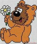 VK is the largest European social network with more than 100 million active users. Cross Stitch Flowers, Cross Stitch Patterns, Plastic Canvas Christmas, Alpha Patterns, Beaded Ornaments, Canvas Crafts, Christmas Cross, Baby Knitting Patterns, Baby Quilts