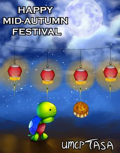 Mid-Autumn Festival! University of Maryland TASA! UMCP TASA!
