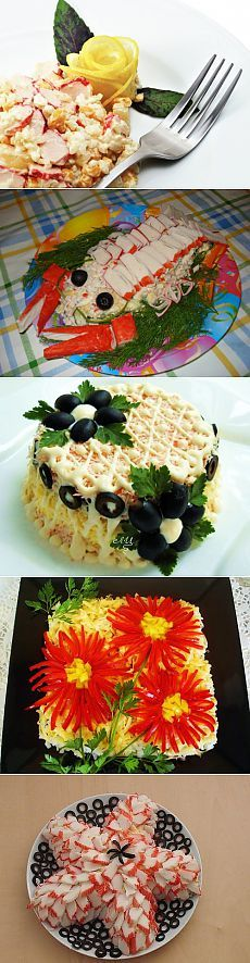 Salada festiva com as varas de caranguejo: a formulação e recipes / recipes Simples