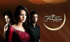 Main Chaand Si Pak Drama, Ayeza Khan, Pakistani Dramas, Maine, Lifestyle, Movie Posters, Movies, Films, Film Poster