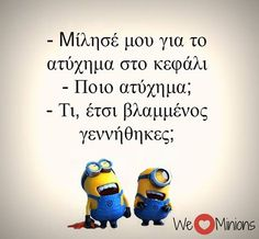 funny, greek, and quotes εικόνα Funny Greek Quotes, Super Funny Quotes, Funny Picture Quotes, Funny Photos, Minion Humour, Minion Jokes, Minions, Funny Jokes, Hilarious