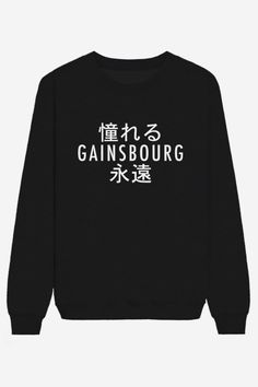 Rad | Sweater Gainsbourg Japonais - FRAICHE