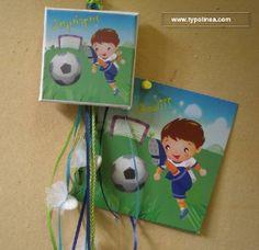 Μπομπονιέρα βάπτισης καδράκι από μουσαμά-καμβά με θέμα ποδοσφαιριστή. http://www.mpomponieresvaptisis.gr/vaptisi/mpomponieres/Mpomponiera-baptishs-kadraki-apo-moysama--kamba-me-thema-podosfairisth.php