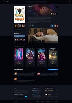 Movie card - Mery J Kendy Initials Logo, Ui Design Inspiration, Character Design Animation, Website Layout, Showcase Design, Page Design, Banner Design, Cards, Movies