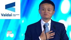 Jack Ma's Valdai Club Address