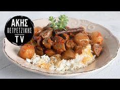 Μανιτάρια στιφάδο Από τον Άκη Πετρετζίκη. Φτιάξτε ένα νόστιμο νηστίσιμο πιάτο με μανιτάρια, κρεμμύδια και σάλτσα ντομάτας για ένα τέλειο κυρίως γεύμα! Chicken, Meat, Cooking, Ethnic Recipes, Food, Lifestyle, Youtube, Cucina, Kochen