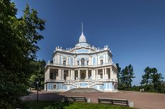 "Katalnaya Gorka Pavilion, a part of the 18th-century ""Russian mountains"" complex of the Chinese Palace in Oranienbaum. Oranienbaum is a Russian royal residence, located on the Gulf of Finland west of St. Petersburg. The Palace ensemble and the city centre are UNESCO World Heritage Sites."