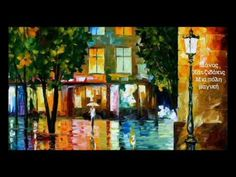 City Magic — Palette Knife Cityscape Modern Wall Art Oil Painting On Canvas By Leonid Afremov - Size: X Inches cm x 75 cm) Oil Painting Texture, Oil Painting On Canvas, Painting Abstract, Canvas Canvas, Knife Art, Oil Painting Reproductions, Modern Wall Art, Online Gallery, Landscape Paintings