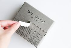 HIGHTIDEが福岡土産を提案!スタイリッシュな新しい和菓子「TABI-MONAKA」 | 箱庭 haconiwa|女子クリエーターのためのライフスタイル作りマガジン Candle Packaging, Cool Packaging, Cosmetic Packaging, Brand Packaging, Packaging Design, Egg Logo, Japanese Packaging, Creative Box, Japanese Typography
