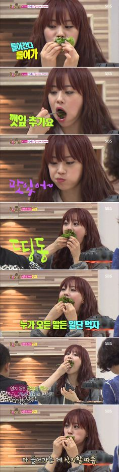 Kara YoungJi @ TV Show 'Roommate' 141005