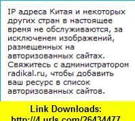 Martians Kim Stanley Robinson, Map ,   ,  , ASIN: B005KDKZMK , tutorials , pdf , ebook , torrent , downloads , rapidshare , filesonic , hotfile , megaupload , fileserve